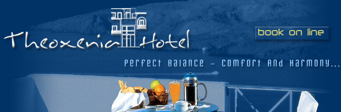 Theoxenia Hotel - Perfect balance - comfort and harmony